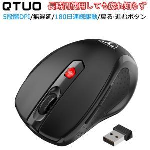 ワイヤレス マウス 無線 マウス 小型 進む・戻る 5モードDPI切替・2400DPI 自動電源オフ...
