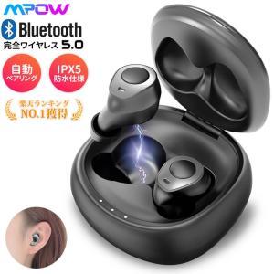 Mpow 正規品 ワイヤレスイヤホン bluetooth 5.0 両耳 高音質 イヤホン iphon...