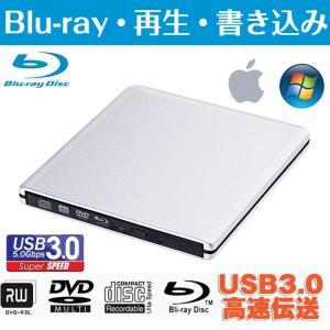DVDドライブ CDドライブ ブルーレイドライブ 外付け ポータブルドライブ USB3.0 9.5m...