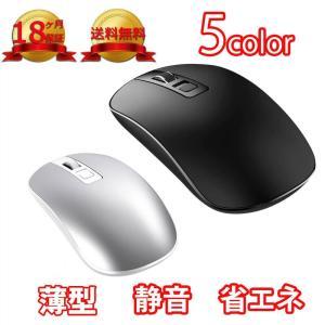 3/22店内全品ポイント5倍 改良版 マウス ワイヤレス 静音 マウス DPI調節可能 無音クリック 2.4G無線伝送 windows10 対応 佐川急便
