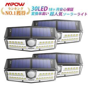Mpow ソーラーライト 防水 4個セット センサーライト 屋外 led 30LED 人感センサー ...