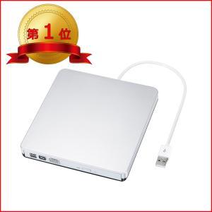 USB2.0外付け ポータブル dvd ドライブ 外付 CD/DVD-RWドライブ ディスク Windows/Mac OS対応(シルバー)佐川急便