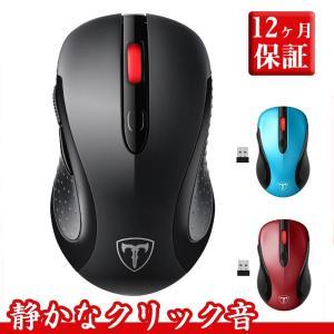 3/22店内全品ポイント5倍 ワイヤレス マウス 2.4Ghz ワイヤレスマウス 五段階のDPI調節 6ボタン 省エネスリープモード搭載 ブラック 佐川急便