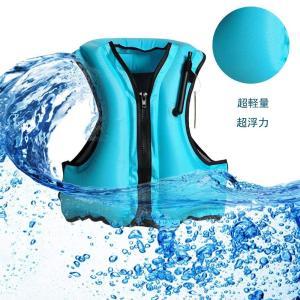 膨張式 救命胴衣 ライフジャケット 釣り 調節可 PVC材 頑丈 超浮力 浮き輪 スノーケルベスト ...