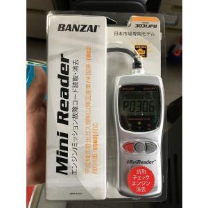 診断機器 OBD2 BANZAI Mini Reader バンザイ ミニ・リーダー 3031JPB 簡単診断機 対応してたらお得! 保証なし|hirohataautoparts