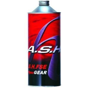 A.S.H (アッシュ)  FSE GEAR 75w-90  1L缶 フルエステルギア、ミッションオイル|hirohataautoparts