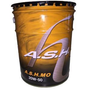 A.S.H (アッシュ) MO 20W-50 鉱物油  旧車・ビンテージ車・ハーレー向き マルチグレードオイル 20L缶|hirohataautoparts