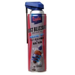 ラストブリザード 浸透 潤滑剤 固着したボルト・ナットを−42℃で瞬間冷却して緩めます|hirohataautoparts