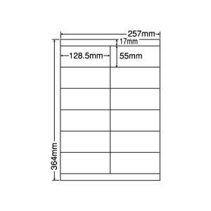 東洋印刷 LEZ12P (500シート入)【6箱セット】タックシール・B4 12面付 宛名ラベル ナナワード ナナラベル                                                                                                                             ※大量購入特別価格OAラベル 送料無料。