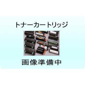キヤノン(CANON) トナーカートリッジ508 II 純正品 hirohs
