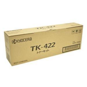 京セラ(KYOCERA) TK-422(TK-421)KM2550 トナー 輸入純正品 hirohs