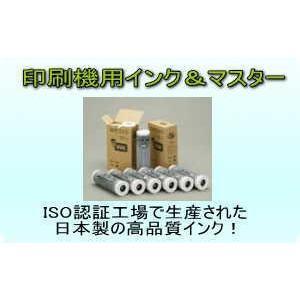 リコー(RICOH) 対応RH-600 赤 600ccインキ(5本入)|hirohs