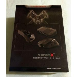 VenomX V3 Controller 日本語版正規品 (for PS3/ PS4/ XBOX 360/ XBOX ONE/ PC Windows)