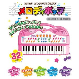 エレクトリックピアノ メロディポップ 録音再生機能付き __