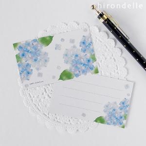 紫陽花 メッセージカード・10枚|hirondelle