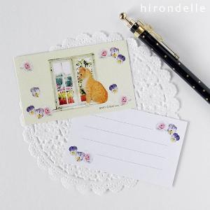 窓辺の子猫 メッセージカード・10枚|hirondelle
