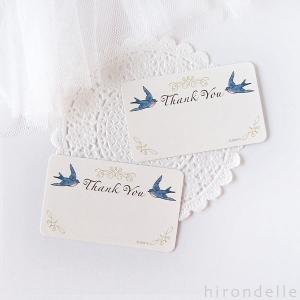 Thank You カード・ツバメ(10枚セット)|hirondelle