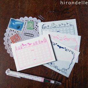 小鳥の原稿用紙と賞状 ミニメモ|hirondelle