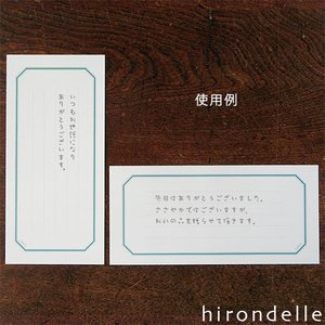 枠わく一筆箋・ターコイズグリーン|hirondelle|02