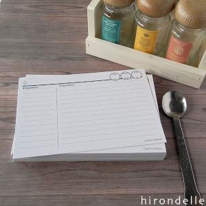 レシピカード・シンプル(50枚)|hirondelle