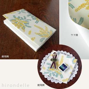 ミモザ ラッピングペーパー(A4・8枚) hirondelle 03