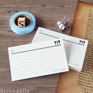 miniレシピカード(60枚)|hirondelle