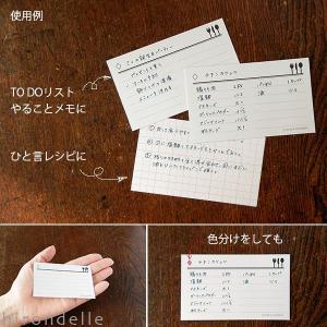 miniレシピカード(60枚)|hirondelle|03