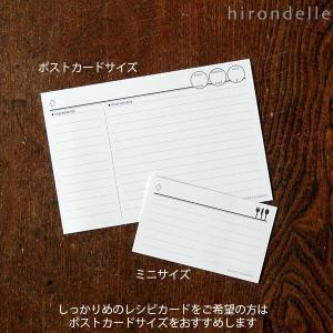 miniレシピカード(60枚)|hirondelle|04