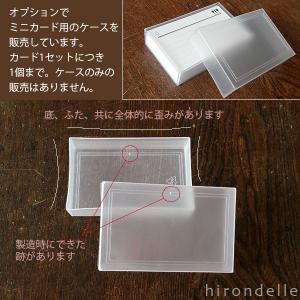 miniレシピカード(60枚)|hirondelle|05