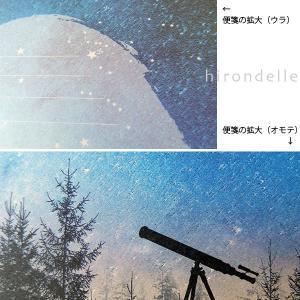 天体観測 レターセット|hirondelle|05