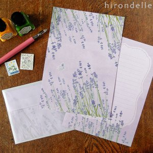 風の丘のラベンダー レターセット|hirondelle