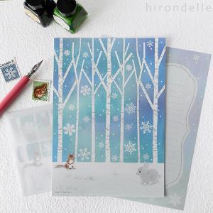 雪と白樺の森 レターセット( ウサギ、リス )|hirondelle