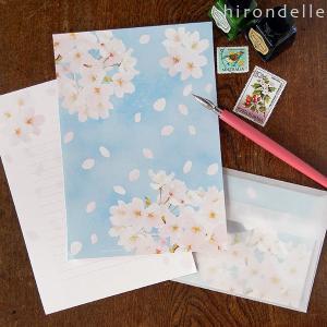 こぼれ桜と空 レターセット|hirondelle