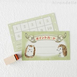 子ども用ポイントカード・ハリネズミ(お手伝いカード、ご褒美カード )|hirondelle