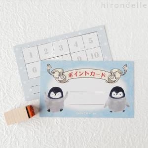 子ども用ポイントカード・ペンギン(お手伝いカード、ご褒美カード )|hirondelle