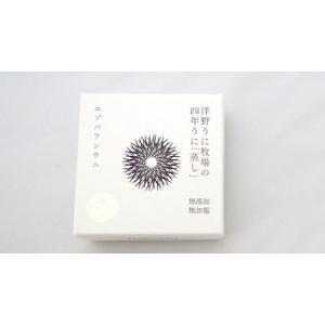 洋野うに牧場の四年うに「蒸し」(バフンウニ)90g|hirono-ya