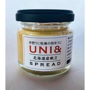 洋野うに牧場の四年うに/UNI&北海道産帆立 SPREAD(瓶タイプ)60g hirono-ya