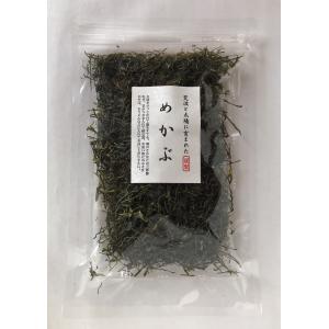 刻みめかぶ細切り(乾燥)40g|hirono-ya