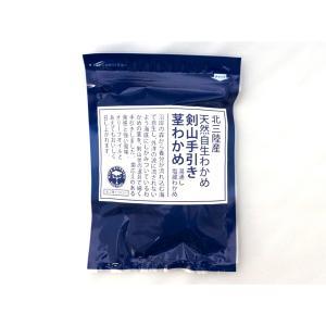剣山手引き茎わかめ 湯通し塩蔵(120g)|hirono-ya