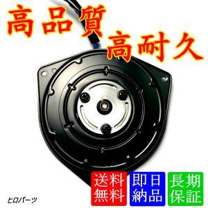 6ヶ月保証 送料無料 ダイハツ 電動ファンモーター 品番 16363-B2010 065000-32...