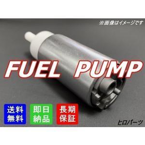 6ヶ月保証 トヨタ 新品 送料無料 フューエルポンプ 燃料ポンプ 品番 23220-16070