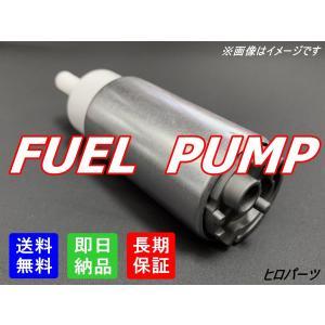 6ヶ月保証 アルテッツァ 送料無料 新品 フューエルポンプ 燃料ポンプ SXE10 GXE10 品番...
