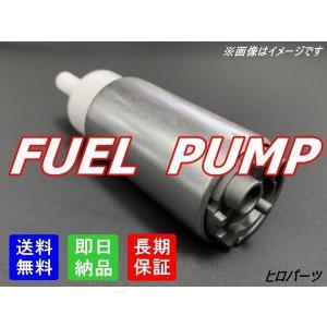6ヶ月保証 アルシオーネSVX CXD CXW 送料無料 新品 フューエルポンプ 燃料ポンプ 品番 ...