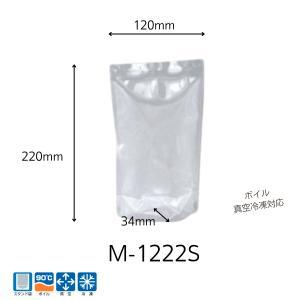 真空包装適正があり、低温(-40℃)性に優れ、加熱殺菌(90℃×30分)可能。 破袋・ピンホール防止...
