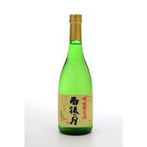 誠鏡 たけはら 純米造り 1.8L [中尾酒造(竹原)]