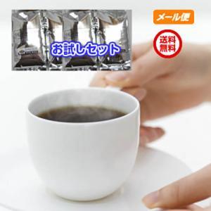 ポイント消化 珈琲 コーヒー 福袋 送料無料 コーヒー豆 「お試しコーヒー福袋」1,000円でたっぷり400g(約40杯分)【クリックポストメール便】