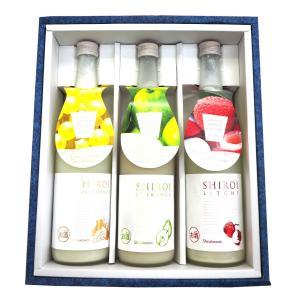 送料無料 ギフト箱入り 白いkawaii シリーズ 3本セット  ライチ・ラフランス・シャルドネ 各720ml 選択可 中国醸造|hiroshimatsuya