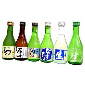 送料無料  当店厳選 日本酒300ml 6本セット 父の日 お中元 あすつく|hiroshimatsuya