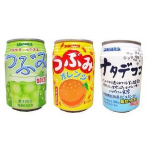 サンガリア つぶみ白ぶどう・オレンジ・ナタデココ 280g缶 1ケースずつ 合計72本|hiroshimatsuya