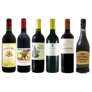 赤・赤泡ワイン 今晩はこれだ 厳選ワイン 6本セット あすつく|hiroshimatsuya